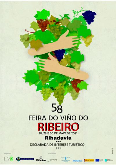 cartel anunciador da 58 feira do viño do ribeiro